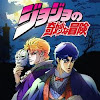 Descarga Jojo´s Bizarre Adventure Part 1: Phantom Blood (Tomos 05/05) Mega