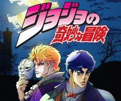 ▷ Descarga Jojo´s Bizarre Adventure 🥇【Part 1: Phantom Blood Tomos 05/05】 PDF Mega ✅
