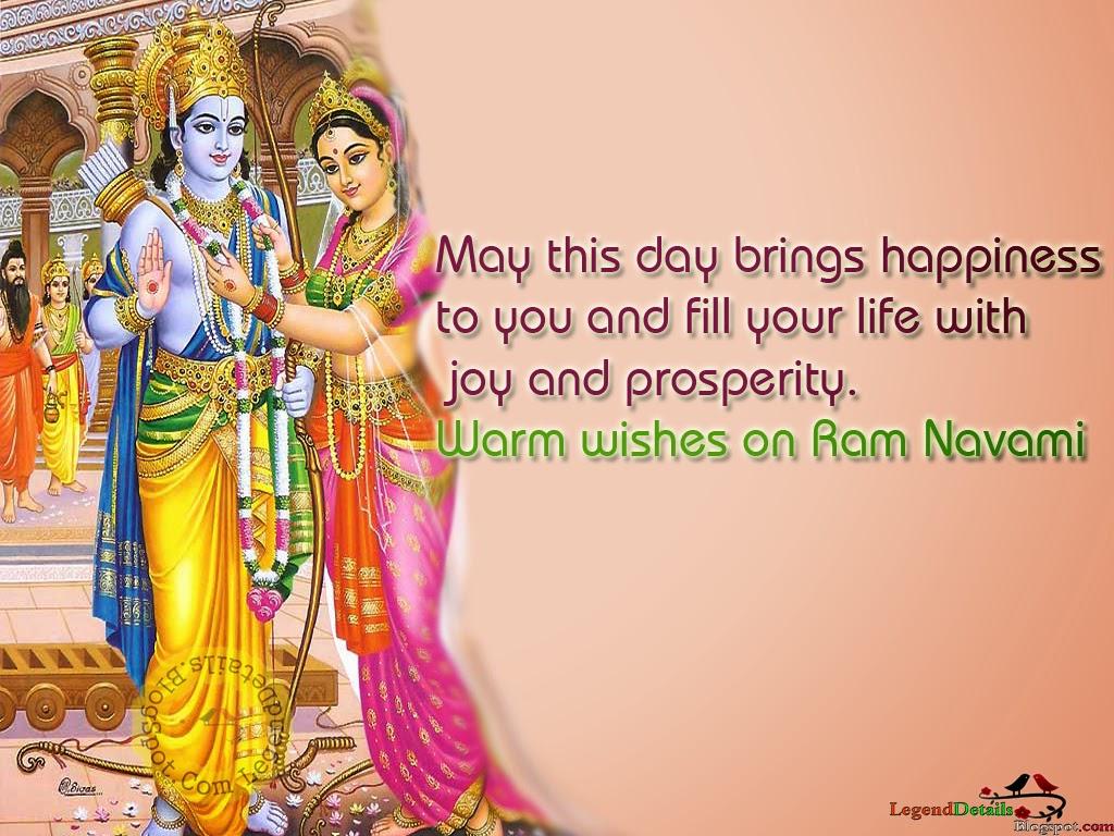 Sri Rama Navami Wishes Telugu Images Sms Quotes Hd Legendary Quotes