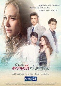 Phim Lần Yêu Cuối-Kwarm Ruk Krang Sudtai