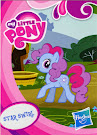 My Little Pony Wave 2 Star Swirl Blind Bag Card