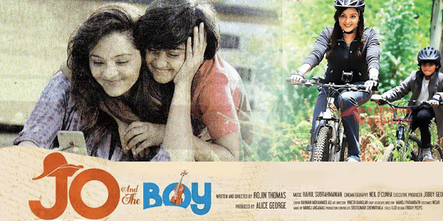 Jo and the Boy (2015): Ponveyil Song and Lyrics | Manju Warrier | Master Sanoop