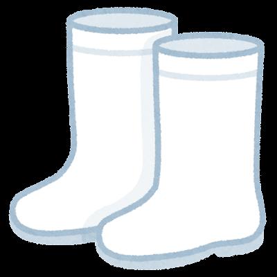 白い長靴のイラスト