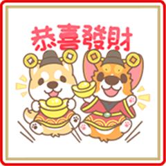Corgi Pon Pon CNY Stickers
