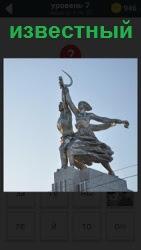 800 слов известный памятник стоит в Москве 7 уровень