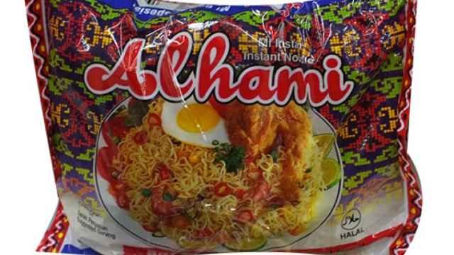 Alhami