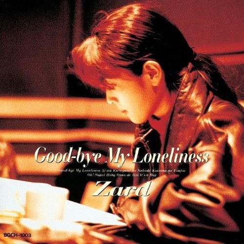 坂井泉水 Goodbye My Loneliness rar, flac, zip, mp3, aac, hires