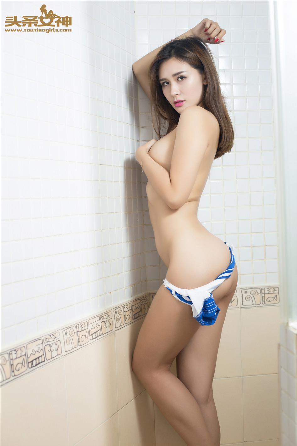 [TouTiao头条女神] 2016.08.17 No.099 浴室极致露出 斯童 - Model Magz