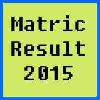 Mardan Board Matric Result 2017