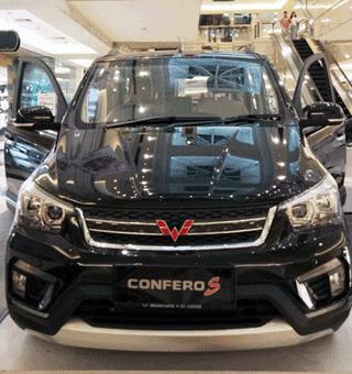 Mobil Wuling Confero S