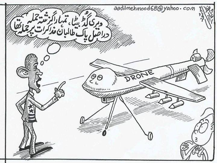 Change.........Begins Now: political cartoons of pakistani