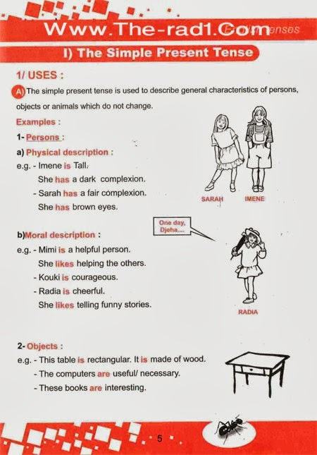 افضل كتاب لتعلم المحادثة الانجليزية