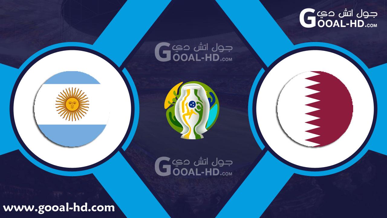 قطر والأرجنتين بث مباشر