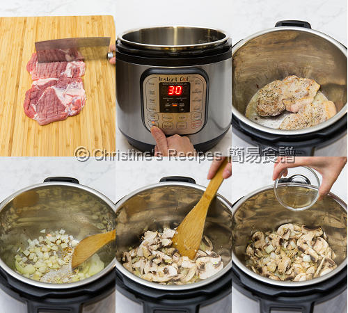 忌廉蘑菇豬扒製作圖 Pork Chops with Creamy Mushroom Sauce Instant Pot Procedures01