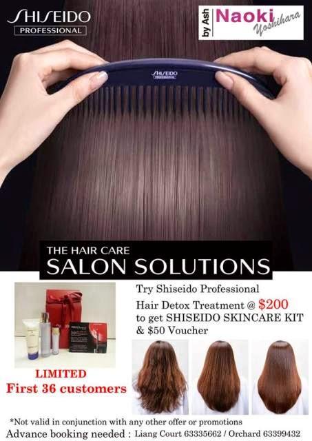 naoki yoshihara shiseido hair treatment promotion