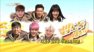 Download Running Man Episode 326 Subtitle Indonesia