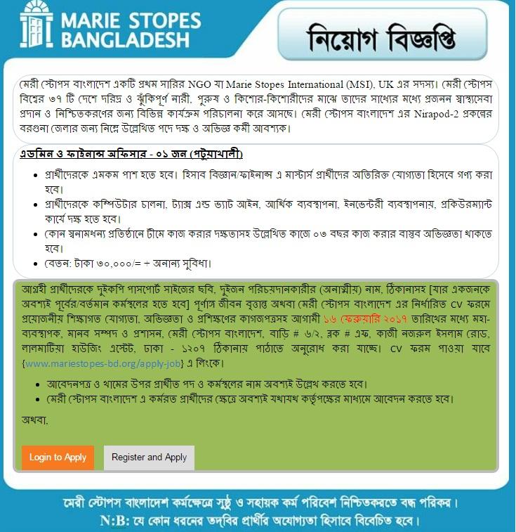 Marie Stopes Bangladesh appoints circular
