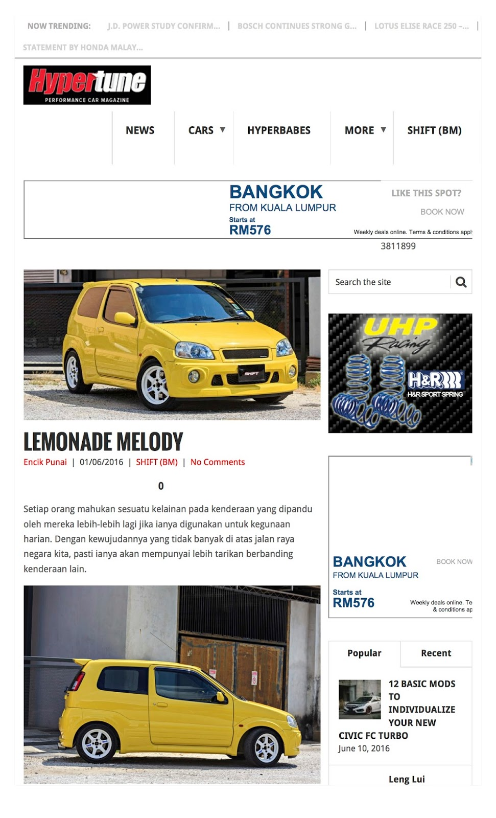 WORLD OF HT81S - JDM SWIFT SPORT: Hypertune Malaysia review HT81S