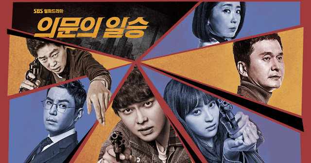 Drama Korea Doubtful Victory Subtitle Indonesia