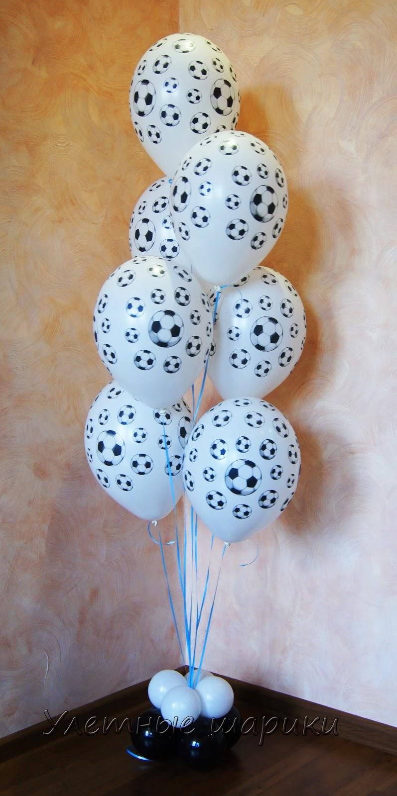 букет из воздушных шаров с футбольными мячами
