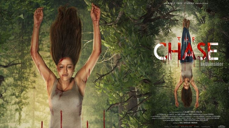 Raiza's next with director Caarthick Raju titled 'The Chase' [First Look]