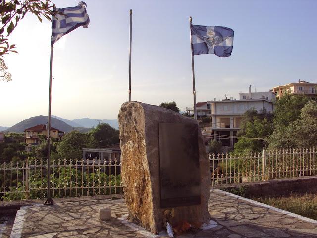 Εκδηλώσεις Ομογένειας στην Αλβανία για επέτειο του Πρωτοκόλλου της Κέρκυρας