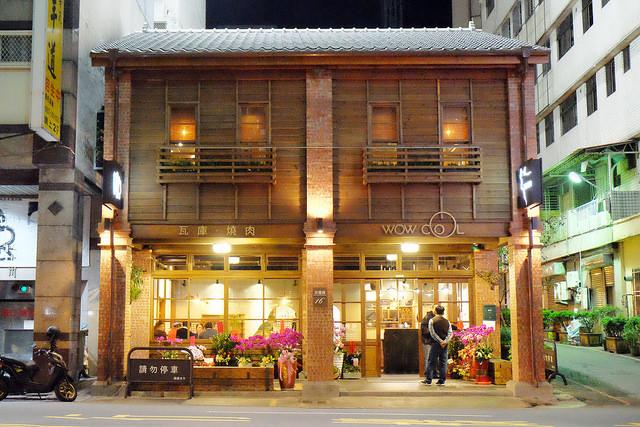32048279465 0a1cb1af68 z - 【熱血台中】2016年12月台中新店資訊彙整,42間台中餐廳