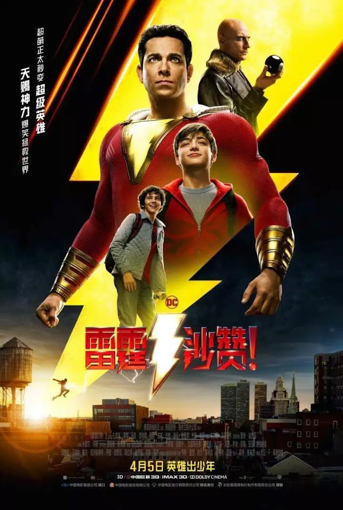 [MOVIE] Shazam! (2019 ) [HC – HDRip] - Lynxupdate