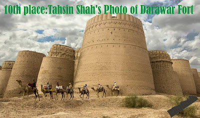 Darawar Fort Pakistan