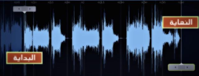 تحميل برنامج قطع الاغاني mp3 و تطقيع الاغانى الى نغمات mp3 للاندرويد وللايفون