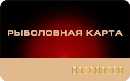 703aa86b0 С 22 октября 2011 в нашем магазине действует следующая дисконтная программа.  Скидки на товар будут увеличиваться в зависимости от суммы сделанных Вами  ...