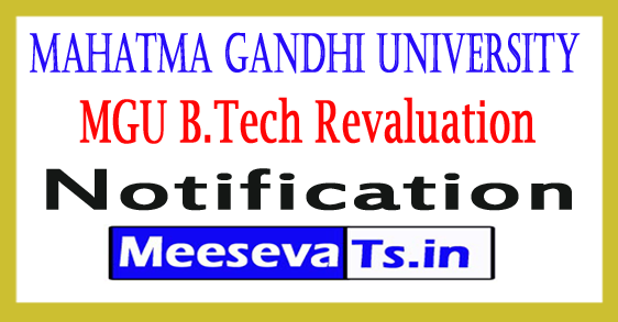 Mahatma Gandhi University B.Tech Revaluation Dates 2017