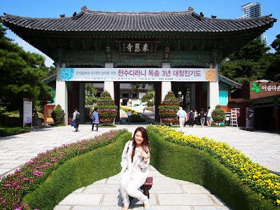 Korea Trip Day 4: Bongeunsa Temple & Myeongdong shopping