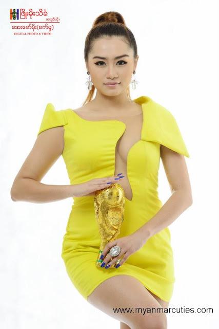 Thiri Shinn Thant is holding world cup