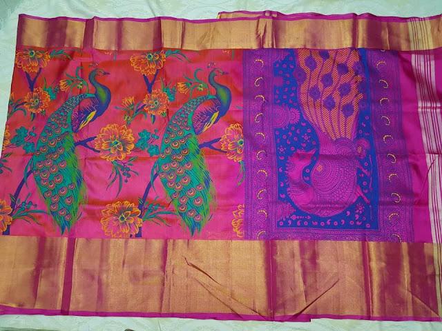 Aarani silk sarees adds glory to sravan masam pujas - శ్రావణ మాసం స్పెషల్ ఆరణి చీరలు
