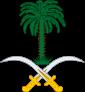 Saudi_Arabia جامعات السعودية Saudi Universities.png