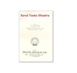 Vastu Shastra In Hindi Pdf