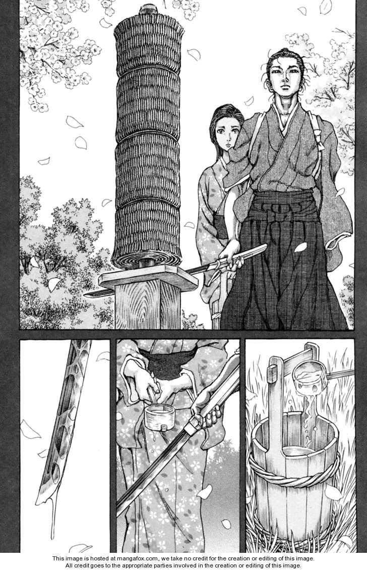 Shigurui chap 72 trang 26