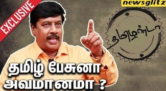 G Gnanasambandan about the Greatness of our Tamil Language   Interview