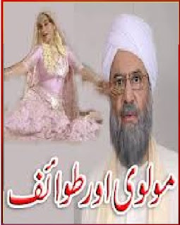 Molvi Aur Tawaif Novel By Qazi Haris, free Download molvi aur tawaif pdf,