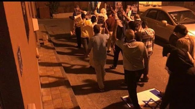 25 Bahraini groups call for prosecution of 'suspicious' delegates to Israel