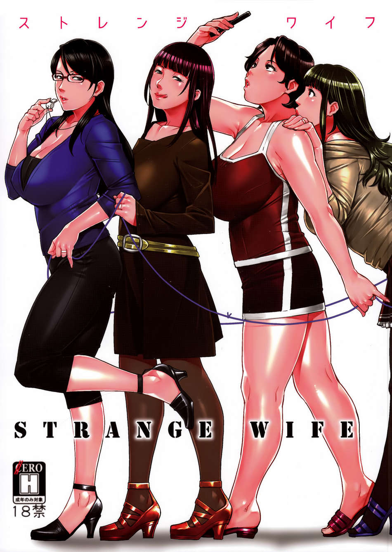 STRANGE WIFE - Page #1