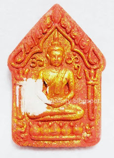 "The Best Of The Best Magic Amulet: One Of The Most Powerful Phra Khun Paen ""Buddha Pavilion Batch"" 坤平"