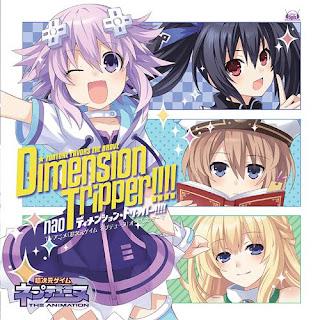 FVCG-1256 | Dimension tripper!!!! / nao [LaguAnime.XYZ]