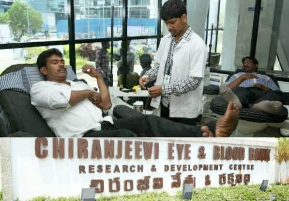 Chiranjeevi Blood Bank