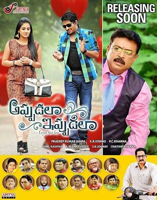Appudalaa Ippudilaa 2016 UNCUT Dual Audio Hindi 450MB HDRip 480p