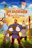 Три богатыря и шамаханская царица мультфильм 2010