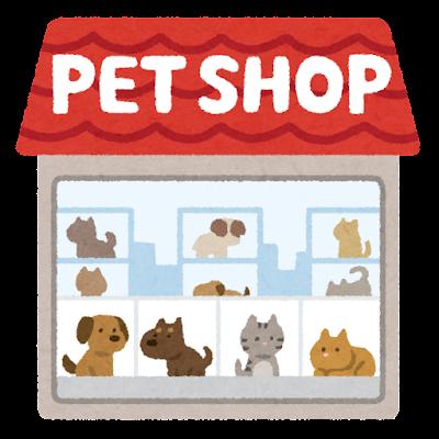 ペットショップのイラスト(犬猫)