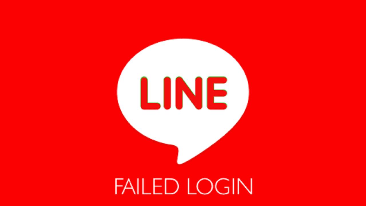 cara mengatasi login line yang error