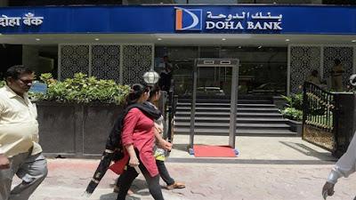 بنك الدوحة القطري